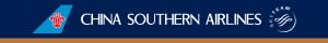 ChinaSouthern logo2