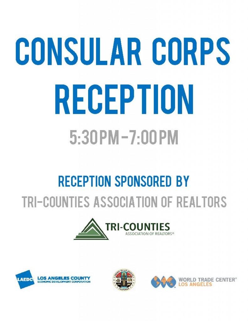 Consular Corp Reception Poster